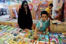 گشایش نمایشگاه نوشت افزار ایرانی - اسلامی در آستارا