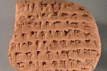 1784 شی تاریخی ایران از آمریکا به میهن باز میگردد