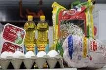 20تن مرغ وشکر در پارسیان توزیع شد