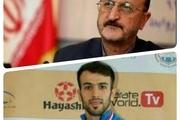 کسب مدال طلای بهمن عسگری ملی پوش ارزنده در رقابت های لیگ جهانی کاراته در ترکیه