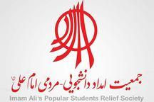 واکنش جمعیت امام علی(ع) به حاشیه ها علیه خود