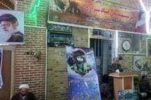 سالگرد شهادت امیر سپهبد صیاد شیرازی در مهاباد برگزار شد
