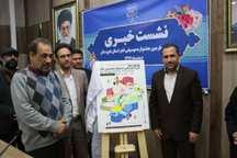 سی و چهارمین جشنواره موسیقی فجر  به خوزستان می آید