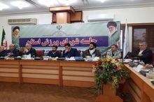 تخصیص اعتبار به طرح های نیمه تمام ورزشی در خوزستان