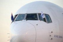 حریم هوایی اندونزی به روی نتانیاهو بسته شد