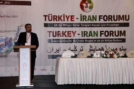 سومین نشست همکاری های بین بخشی ایران و ترکیه در شهر وان آغاز شد