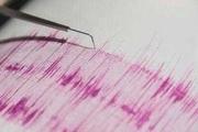 زلزله جمهوری آذربایجان مناطق شمالی استان اردبیل را لرزاند