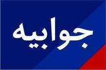 واکنش آموزش و پرورش حمیدیه در خصوص انتشار خبر آتش زدن بسته های آموزشی در مدرسه روستای سید حماد