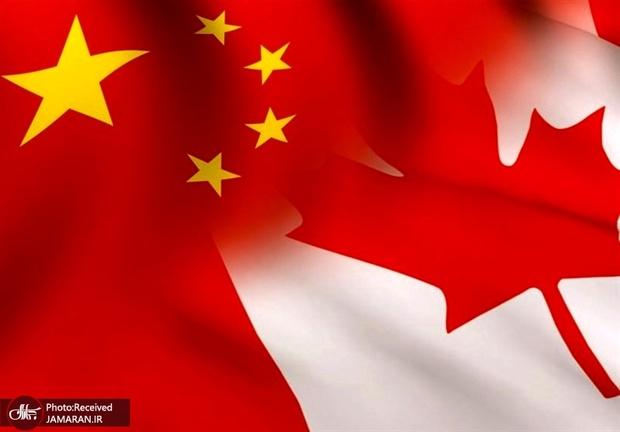 تنش میان کانادا و چین جدی تر شد