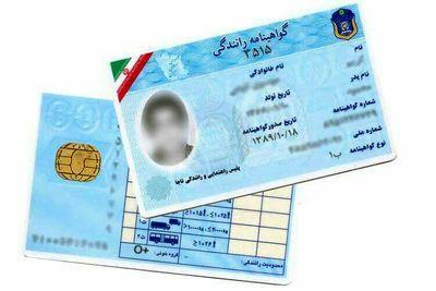 «خالکوبی» مانع دریافت گواهینامه رانندگی نیست