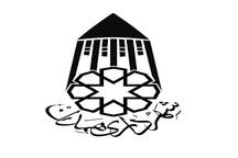 انتخاب شهردار همدان به روزهای آینده موکول شد