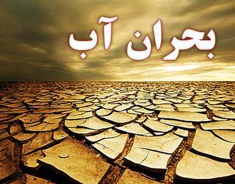 2 هزارحلقه چاه غیر مجاز در استان خراسان رضوی مسدود شد
