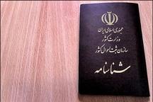 تصویب صدور کارت هویت برای کودکان زنان ایرانی دارای همسر افغان