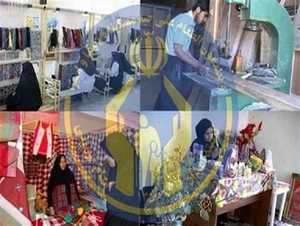 ارائه آموزش فنی و حرفهای به ۲۰۰ مددجوی البرزی