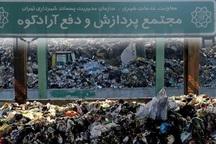 تعیین تکلیف ساماندهی آرادکوه بر عهده محیط زیست است