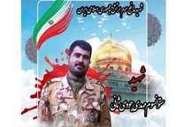 سالگرد شهادت شهید مدافع حرم در مشهد برگزار شد