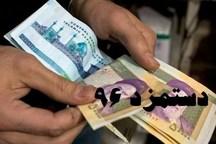 پایه حقوق کارگران 930 هزار تومان شد