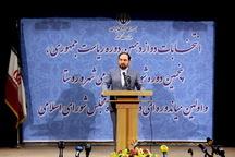 نخستین جلسه کمیسیون بررسی تبلیغات انتخابات ریاست جمهوری برگزار شد