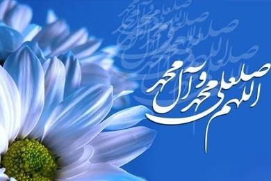 عید مبعث، پیام آور عدالت و کرامت انسانی