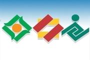 آخرین جزییات از ادغام موسسه ثامن و بانک مهر اقتصاد و انصار