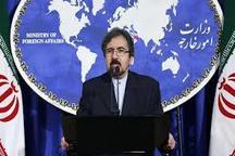 کمیته ایرانی برای مذاکره در مورد حج 96 به عربستان میرود