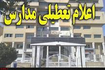 همه مدارس شهر مهران فردا دوشنبه تعطیل اعلام شد