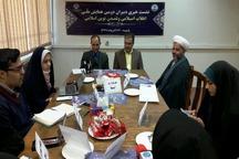 فراخوان همایش ملی'انقلاب اسلامی و تمدن نوین اسلامی' اعلام شد