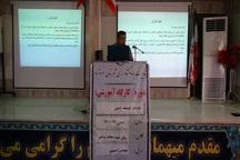 کارگاه آموزشی مهارت افزایی ویژه سربازان در سروآباد برگزار شد