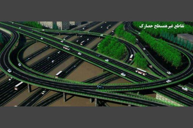 ترافیک غرب کرج روان سازی می شود