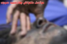 جوان ارومیه ای قربانی زودهنگام حوادث چهارشنبه سوری شد