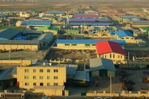 طرح توسعه شهرک های صنعتی البرز در دستور کار است