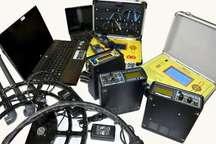 کشف  و ضبط سه دستگاه فلزیاب پیشرفته در رازو جرگلان
