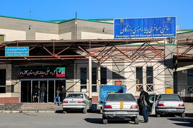خروج ایرانی ها از مرز بازرگان 46 درصد کاهش یافت