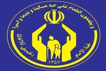 افزایش 67 درصدی پرداخت زکات فطریه شهروندان تهران