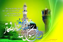 جشن های ویژه میلاد حضرت محمد (ص) و امام صادق (ع) در میناب برگزار شد