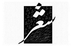 پیشکسوتان شعر استان خوزستان تجلیل میشوند