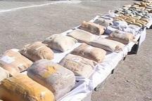 124 کیلوگرم مواد مخدر در یزد کشف شد