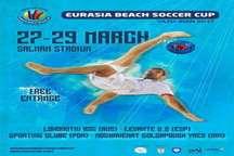 ارائه بلیط رایگان به تماشاگران فوتبال ساحلی  پخش مستقیم بازی ها از شبکه ورزش