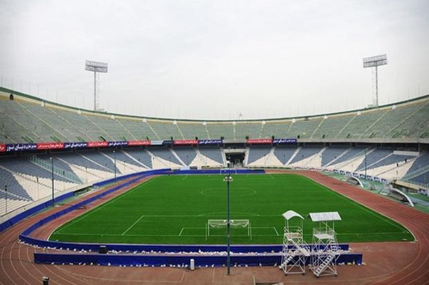 مشکلات استادیوم یاسوج با حضور مدیران کشوری بررسی می شود