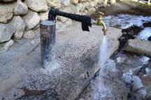 498 روستای ایلام تحت پوشش شرکت آبفار قرار دارند
