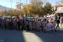 تشییع پیکر مرزبان شهید در بانه