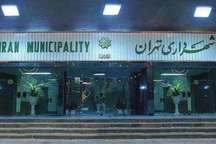 5 گزینه نهایی تصدی شهرداری تهران هفته جاری معرفی می شوند