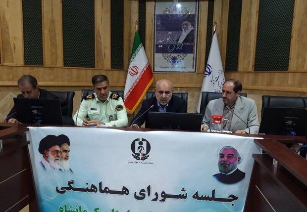 ایران با وجود تحریم ها همچنان در منطقه نقش آفرین است