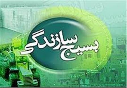 225 طرح اقتصاد مقاومتی و محرومیت زدایی در سیستان و بلوچستان افتتاح می شود