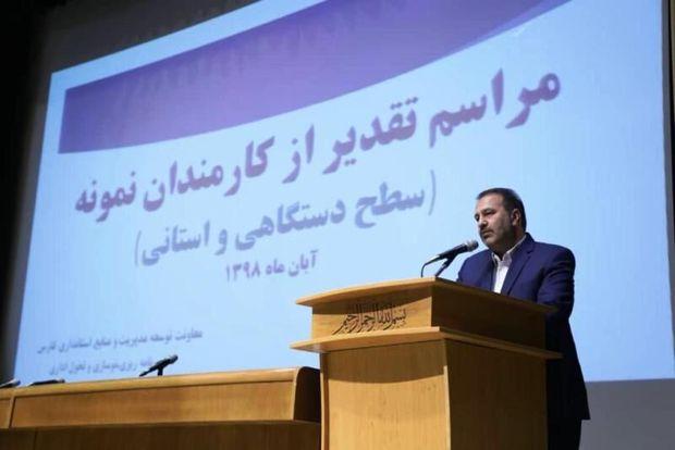استاندار فارس: اطلاع رسانی در مورد خدمات دولت باید تقویت شود