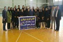 دوره مربیگری درجه یک ملی والیبال بانوان در مازندران برگزار شد