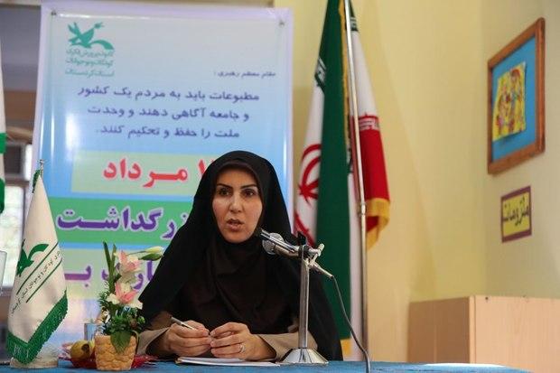کردستانی ها صاحب مجهزترین کانون زبان ایران می شوند