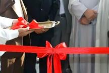 مرکز خدمات جامع سلامت روستایی در «خانقاه» مهاباد افتتاح شد