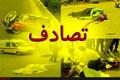 یک فوتی و دو مصدوم در برخورد دو دستگاه خودرو در خوزستان