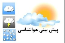 نفوذ سامانه بارشی جدید از روز چهارشنبه به آذربایجان شرقی